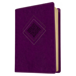 Our Daily Bread Devotional Bible NLT - Purple ISBN 978-1-4143-6198-7